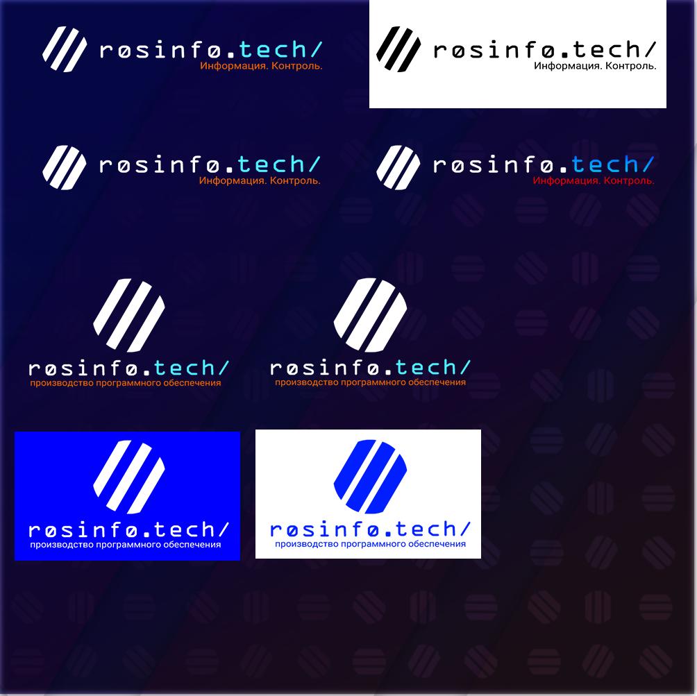 Разработка пакета айдентики rosinfo.tech фото f_5025e1f7e97a9e0b.png