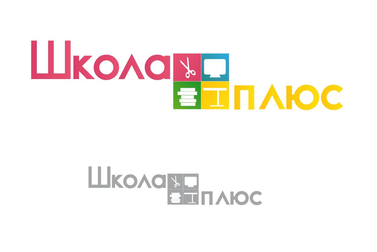 Разработка логотипа и пары элементов фирменного стиля фото f_4dad703f92558.jpg