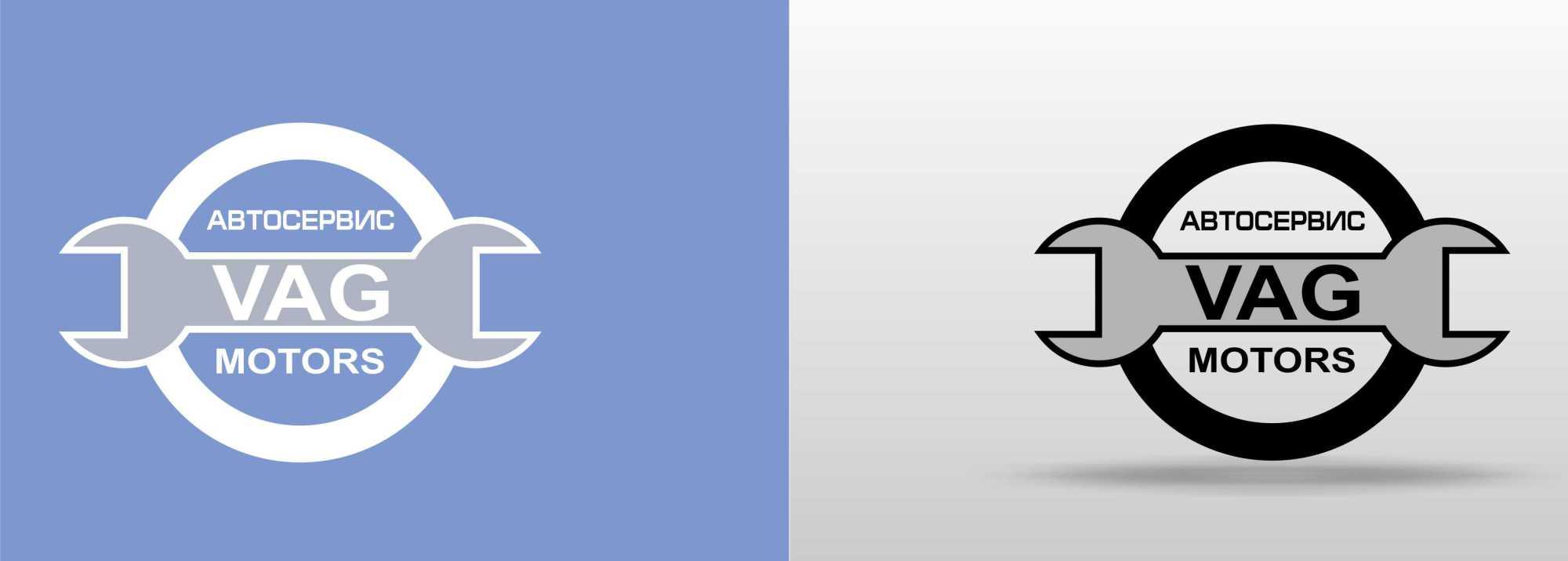 Разработать логотип автосервиса фото f_903557d71b7c7d5d.jpg