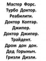 f_5445532534059068.jpg