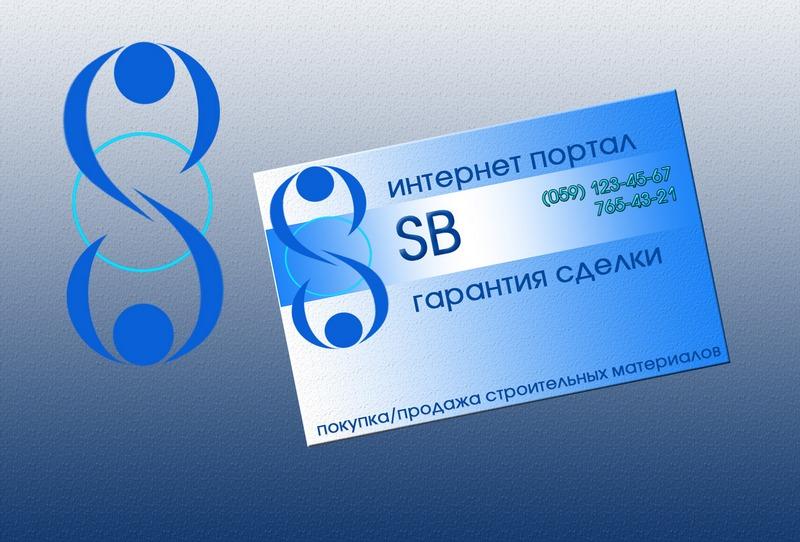 Логотип + Визитка Портала безопасных сделок фото f_771535faf4e92855.jpg