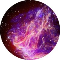 Отрывок перевода New Kind of Supernova En > Ru