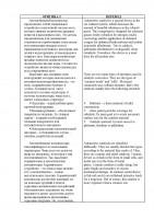 """Фрагмент перевода текста """"Автомобильные катализаторы"""" Ru > En"""