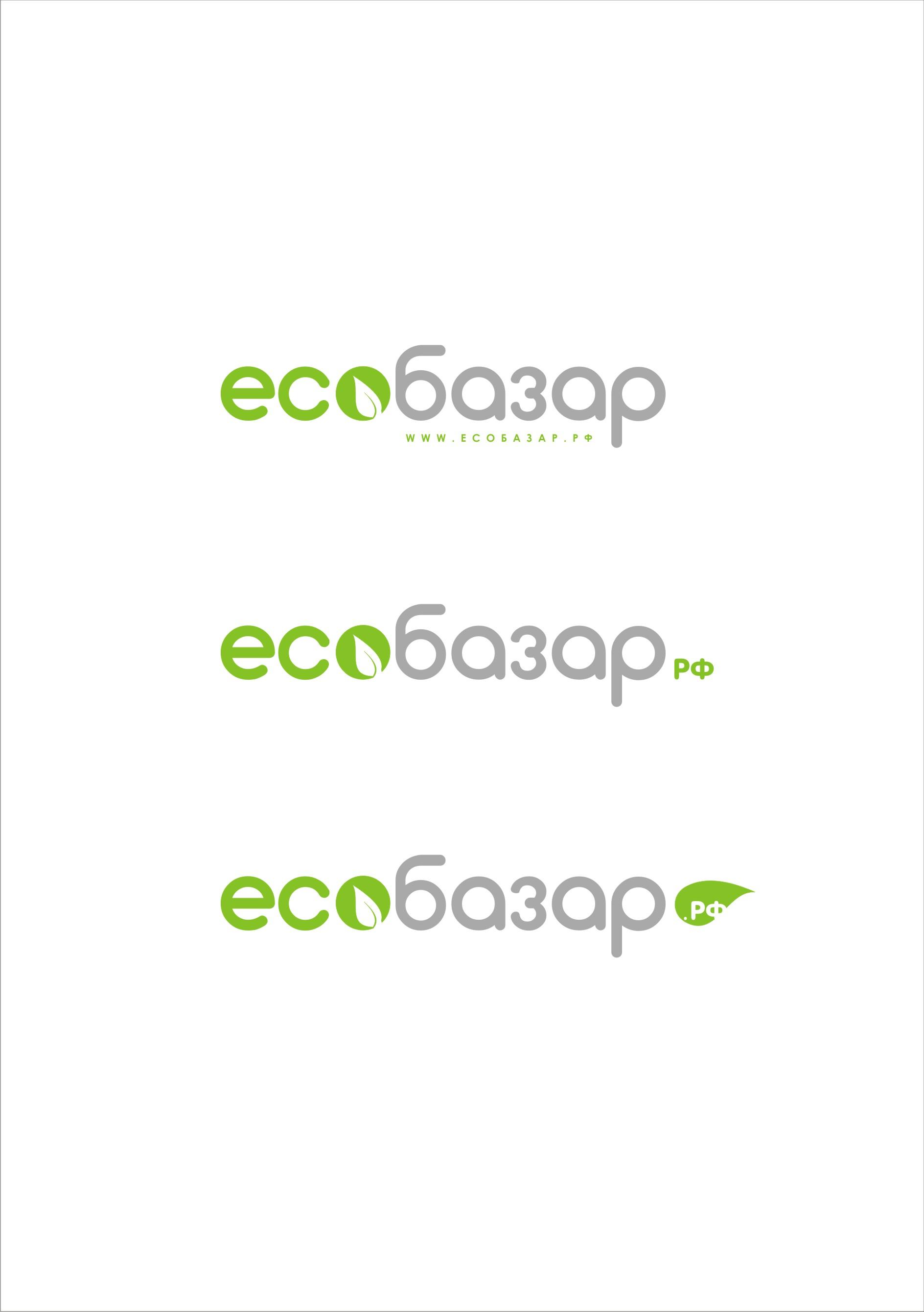 Логотип компании натуральных (фермерских) продуктов фото f_068594139bb5b6fa.jpg