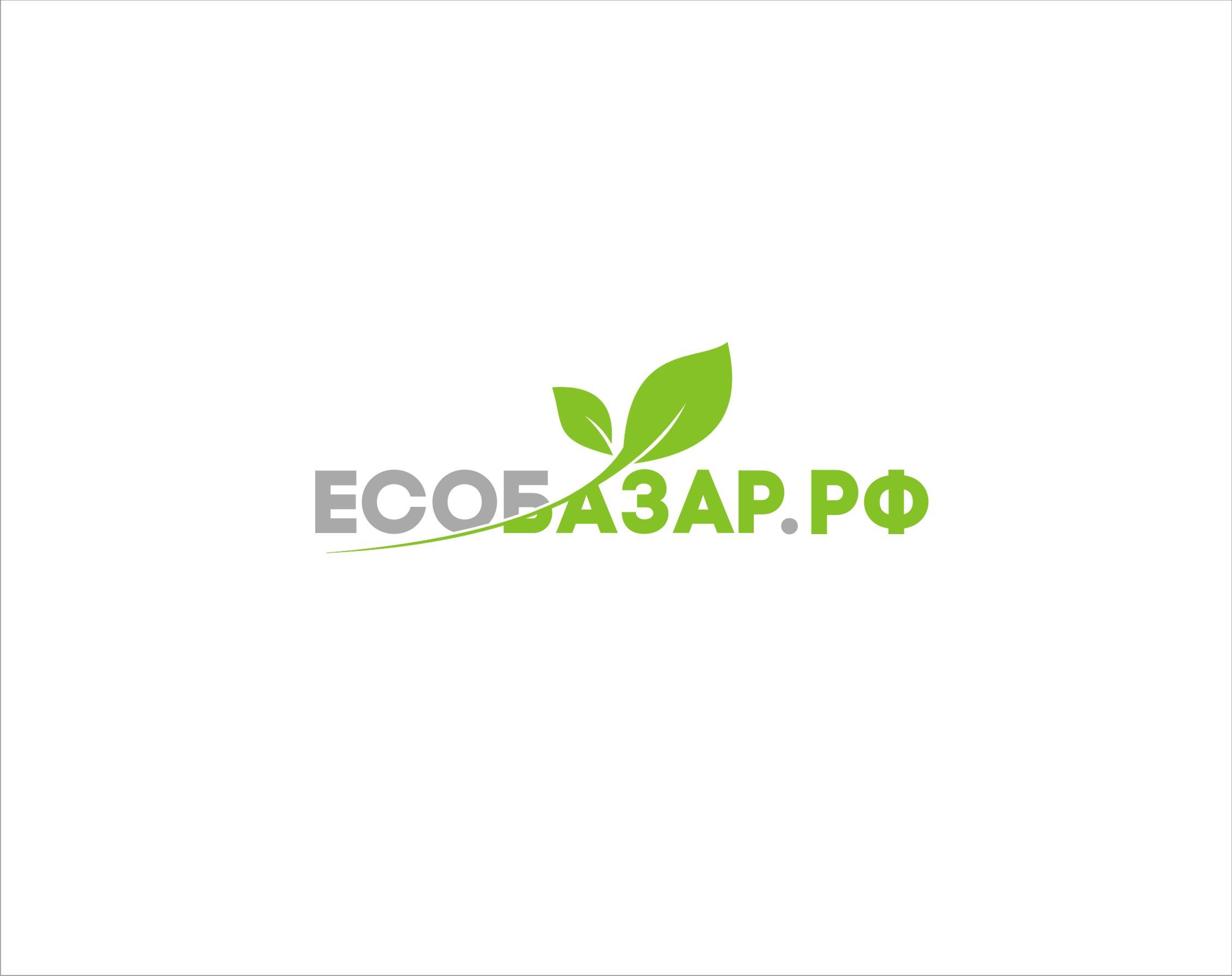 Логотип компании натуральных (фермерских) продуктов фото f_661594139c04c5e7.jpg