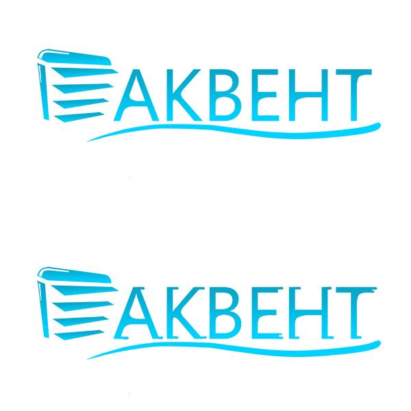 Логотип AQVENT фото f_772527bfe0414916.png