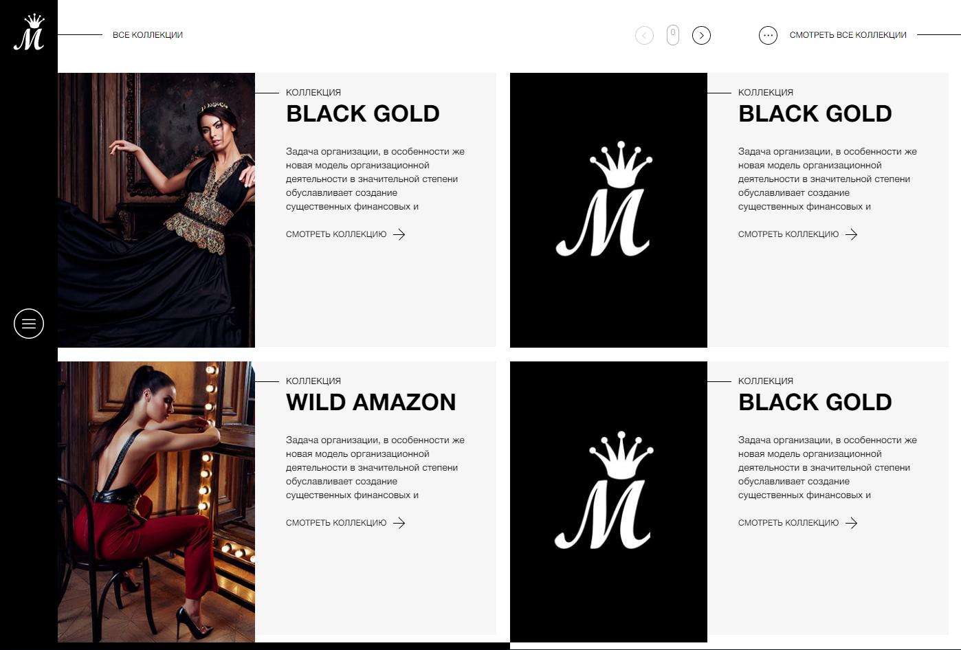 Верстка | Дизайн интернет-магазина
