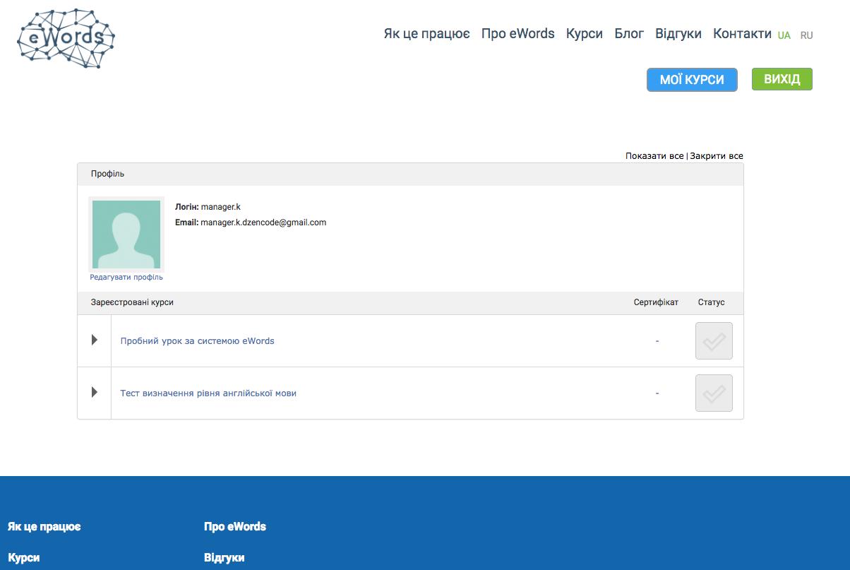 WordPress | Обновление плагинов | Доработка функционала