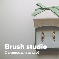 Дизайн сайта свадебного агенства