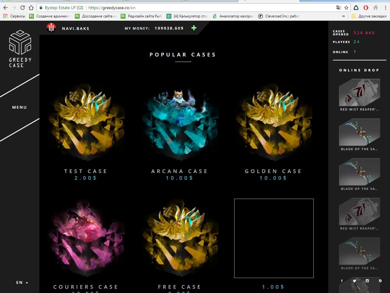 Дизайн игрового сайта CS:GO фото f_3925965e43a89bb8.png