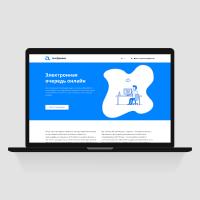 Дизайн сервиса