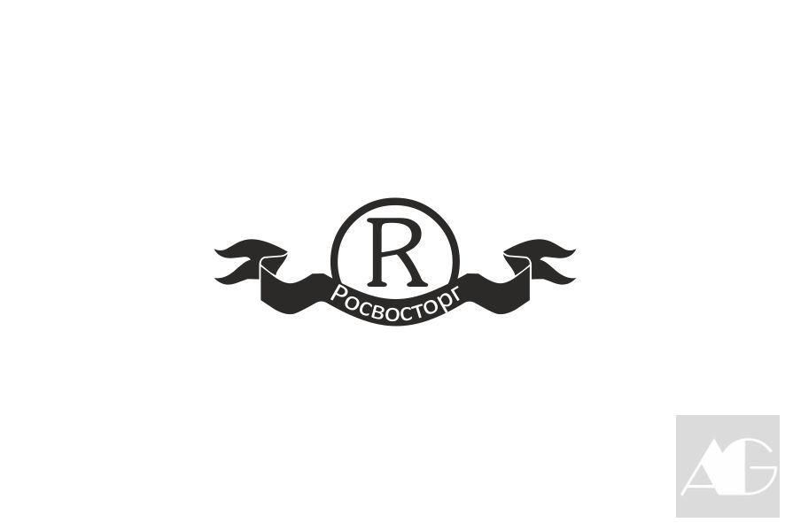 Логотип для компании Росвосторг. Интересные перспективы. фото f_4f856d5141eb0.jpg