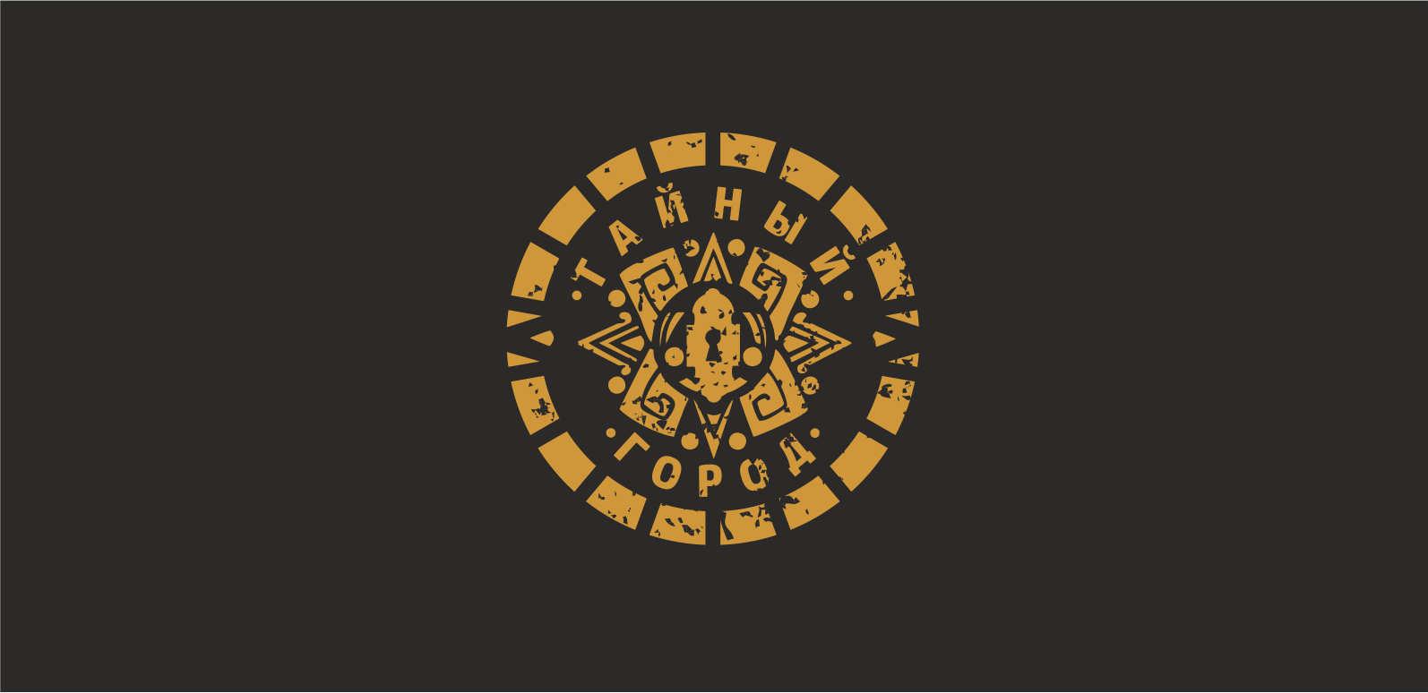 Разработка логотипа и шрифтов для Квеста  фото f_5855b4a004b89cdf.jpg