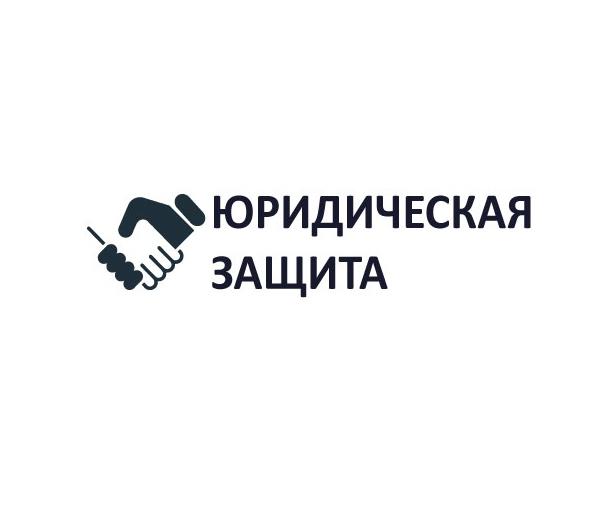 Разработка логотипа для юридической компании фото f_18455e2208d565b4.jpg
