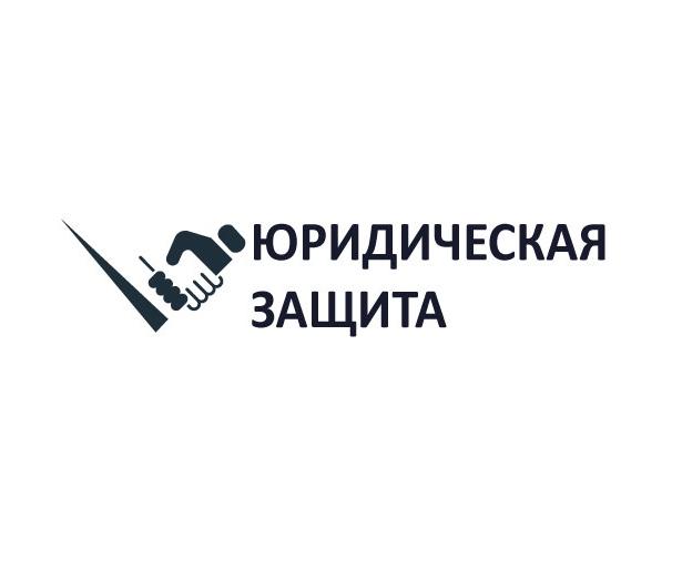 Разработка логотипа для юридической компании фото f_97855e2207e4b942.jpg