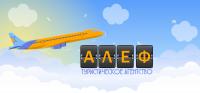 Туристическое Агентство АЛЕФ
