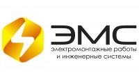 ЭМС - энергетическая компания