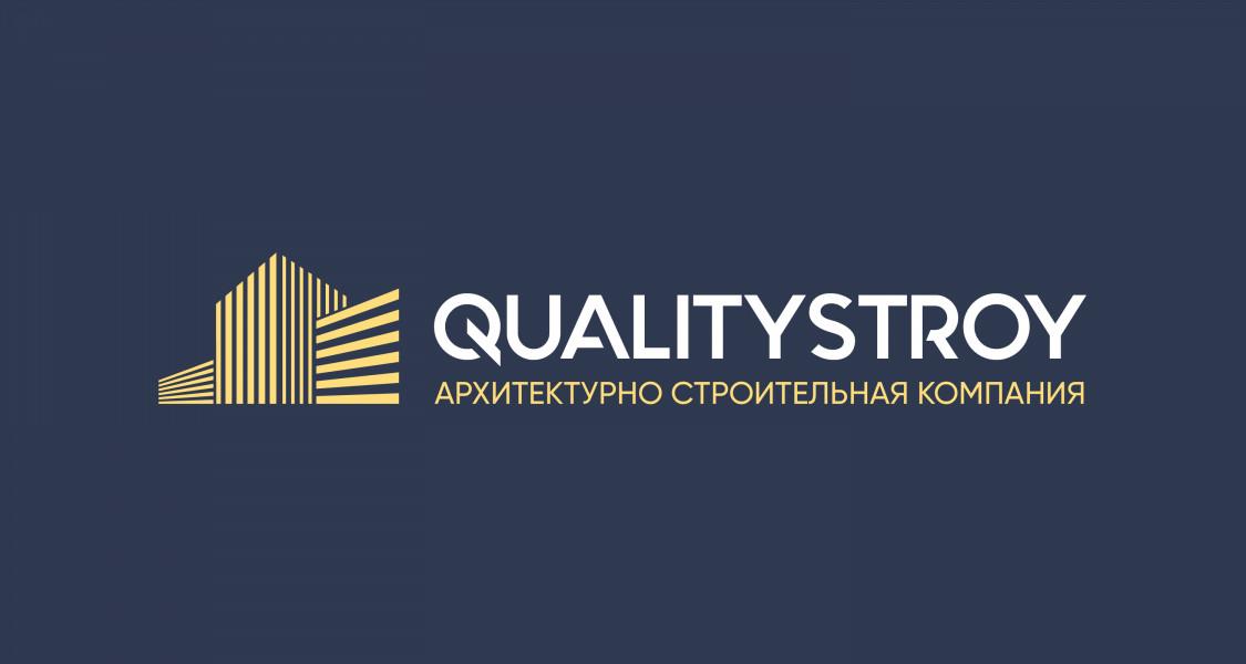 QUALITYSTROY Строительная Компания