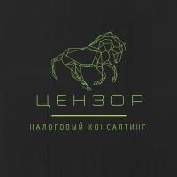 Логотипы Консалтинговой Компании
