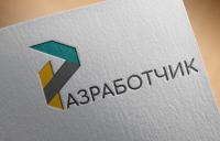 Логотип Разработчик
