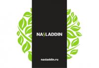 Подарочный сертификат Nasladdin