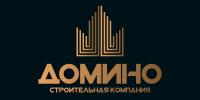 Строительная Компания Домино