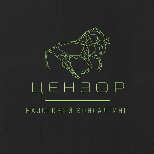 Дизайн логотипа обувной марки Алми фото f_32559d9300704851.png