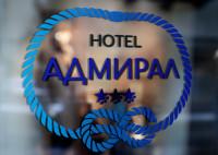 Логотип HOTEL