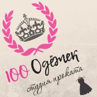 Логотип для Интернет Магазина Платьев