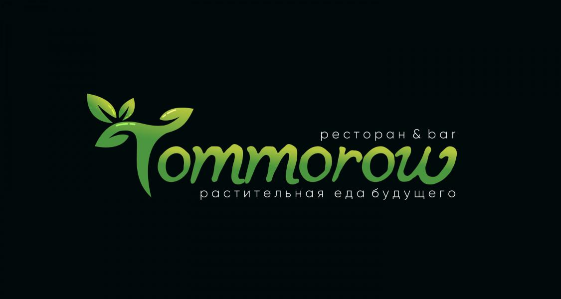 TOMMOROW RestoBar