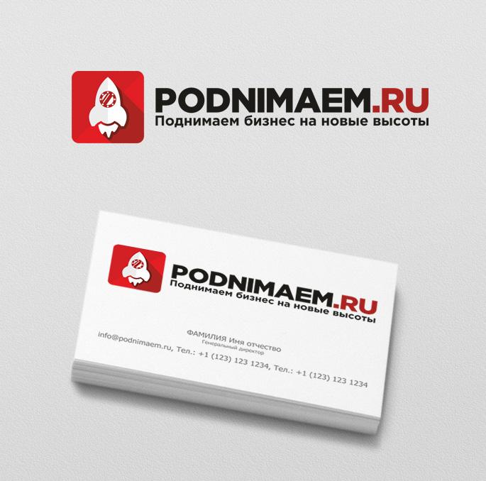 Разработать логотип + визитку + логотип для печати ООО +++ фото f_04755465c8f4d3d1.jpg