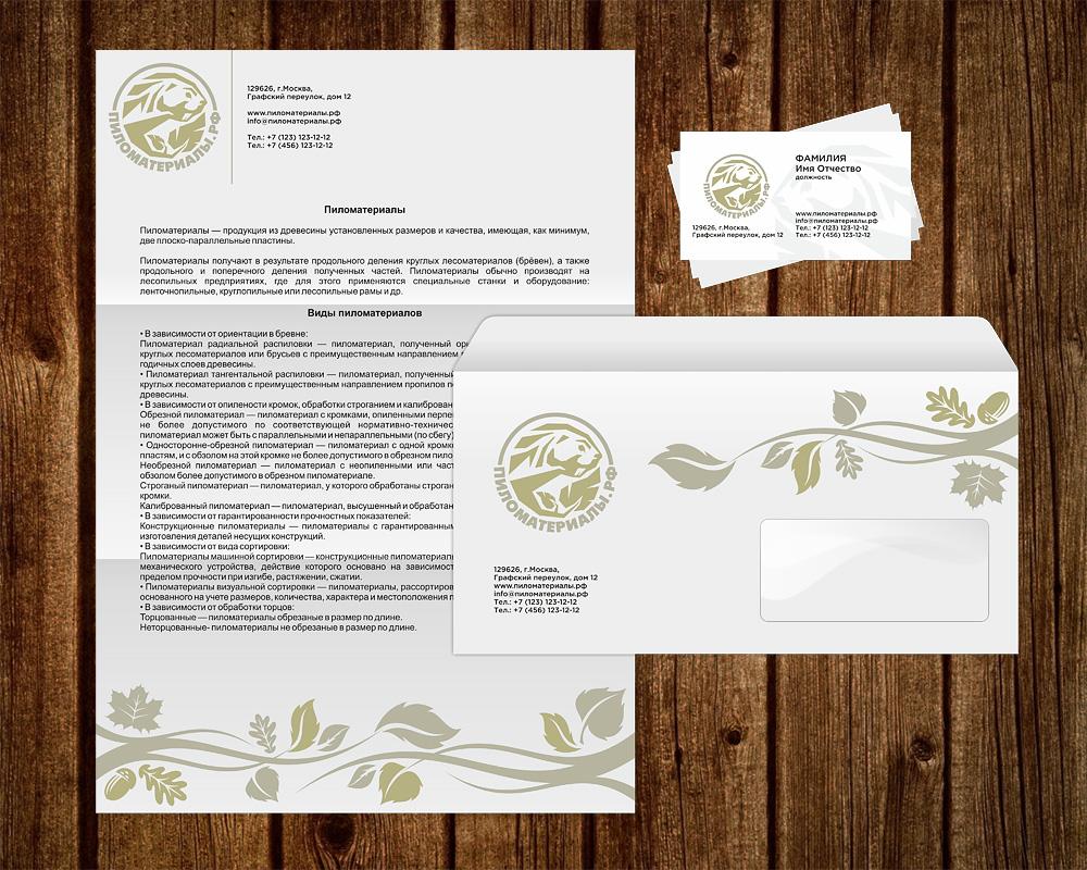 """Создание логотипа и фирменного стиля """"Пиломатериалы.РФ"""" фото f_261530678fde746b.jpg"""