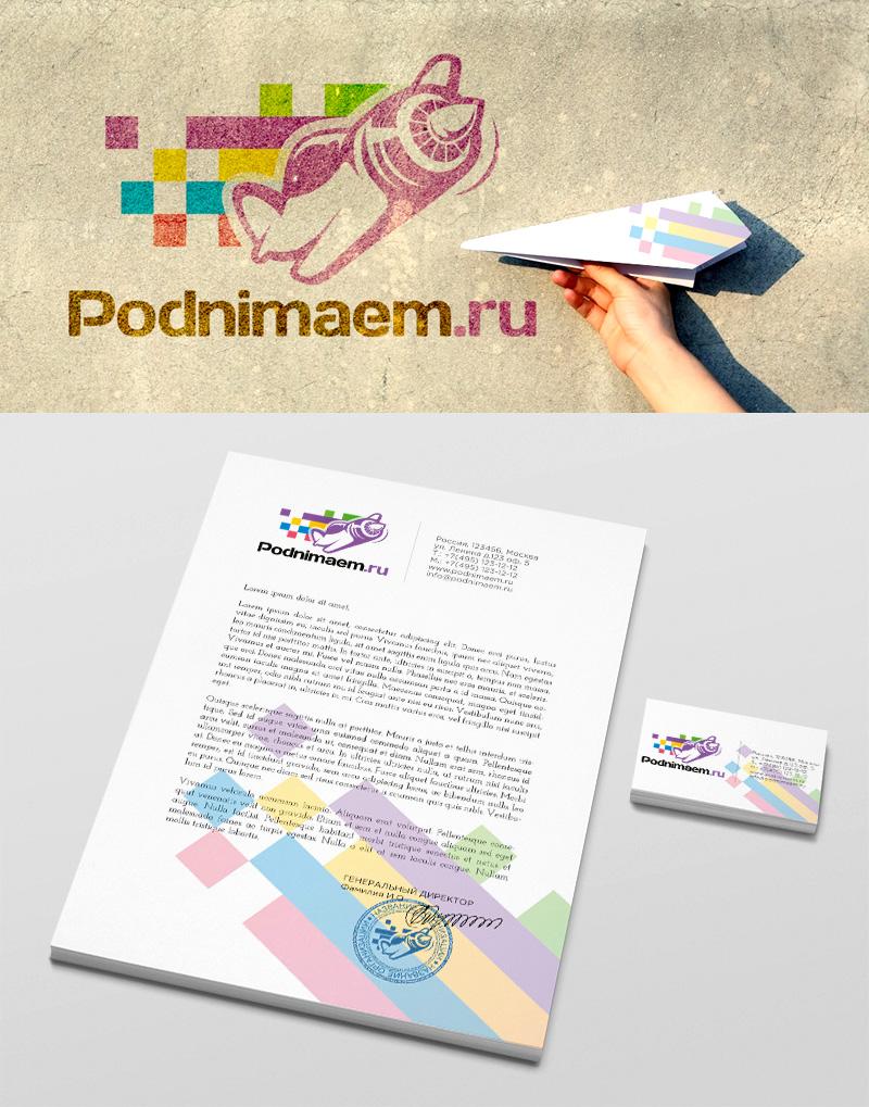 Разработать логотип + визитку + логотип для печати ООО +++ фото f_399554752f181823.jpg