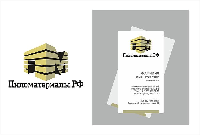 """Создание логотипа и фирменного стиля """"Пиломатериалы.РФ"""" фото f_4015305f0769f005.jpg"""