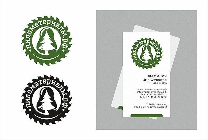 """Создание логотипа и фирменного стиля """"Пиломатериалы.РФ"""" фото f_5715306795e8ecc5.jpg"""