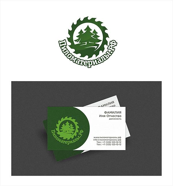 """Создание логотипа и фирменного стиля """"Пиломатериалы.РФ"""" фото f_6345306794aa21cd.jpg"""