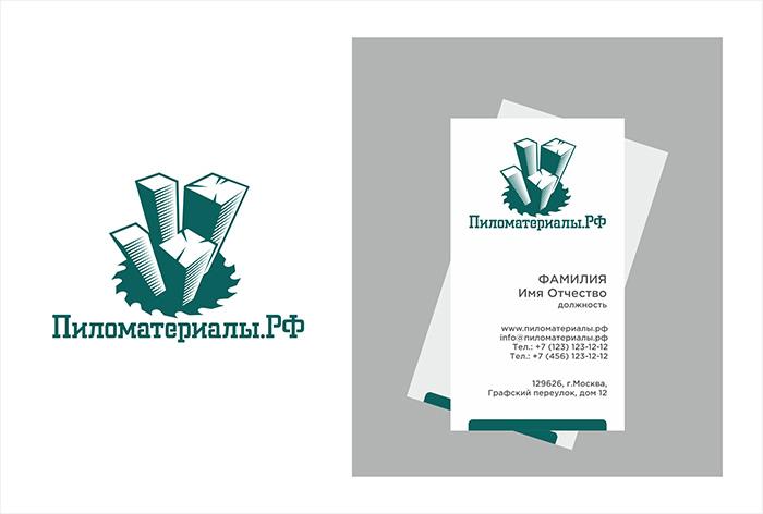 """Создание логотипа и фирменного стиля """"Пиломатериалы.РФ"""" фото f_7195305e0d5be3dc.jpg"""