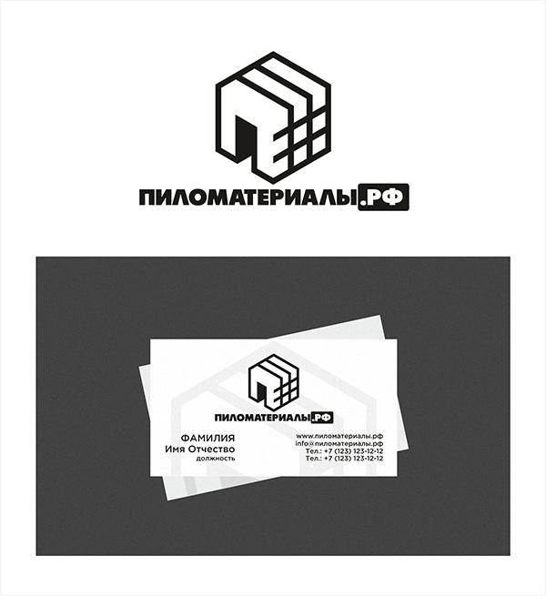 """Создание логотипа и фирменного стиля """"Пиломатериалы.РФ"""" фото f_832530620ae94d33.jpg"""