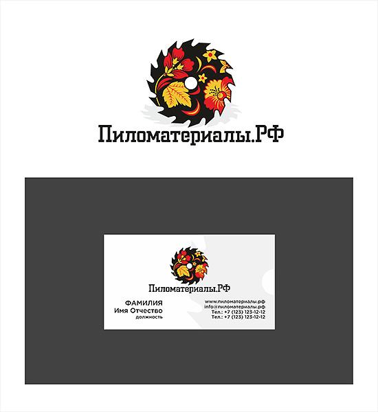 """Создание логотипа и фирменного стиля """"Пиломатериалы.РФ"""" фото f_98553067957943e8.jpg"""