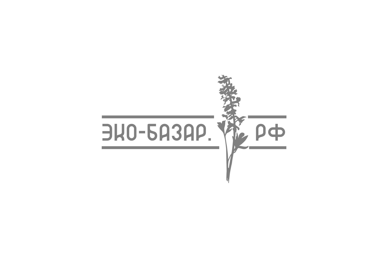 Логотип компании натуральных (фермерских) продуктов фото f_0155940788790645.jpg