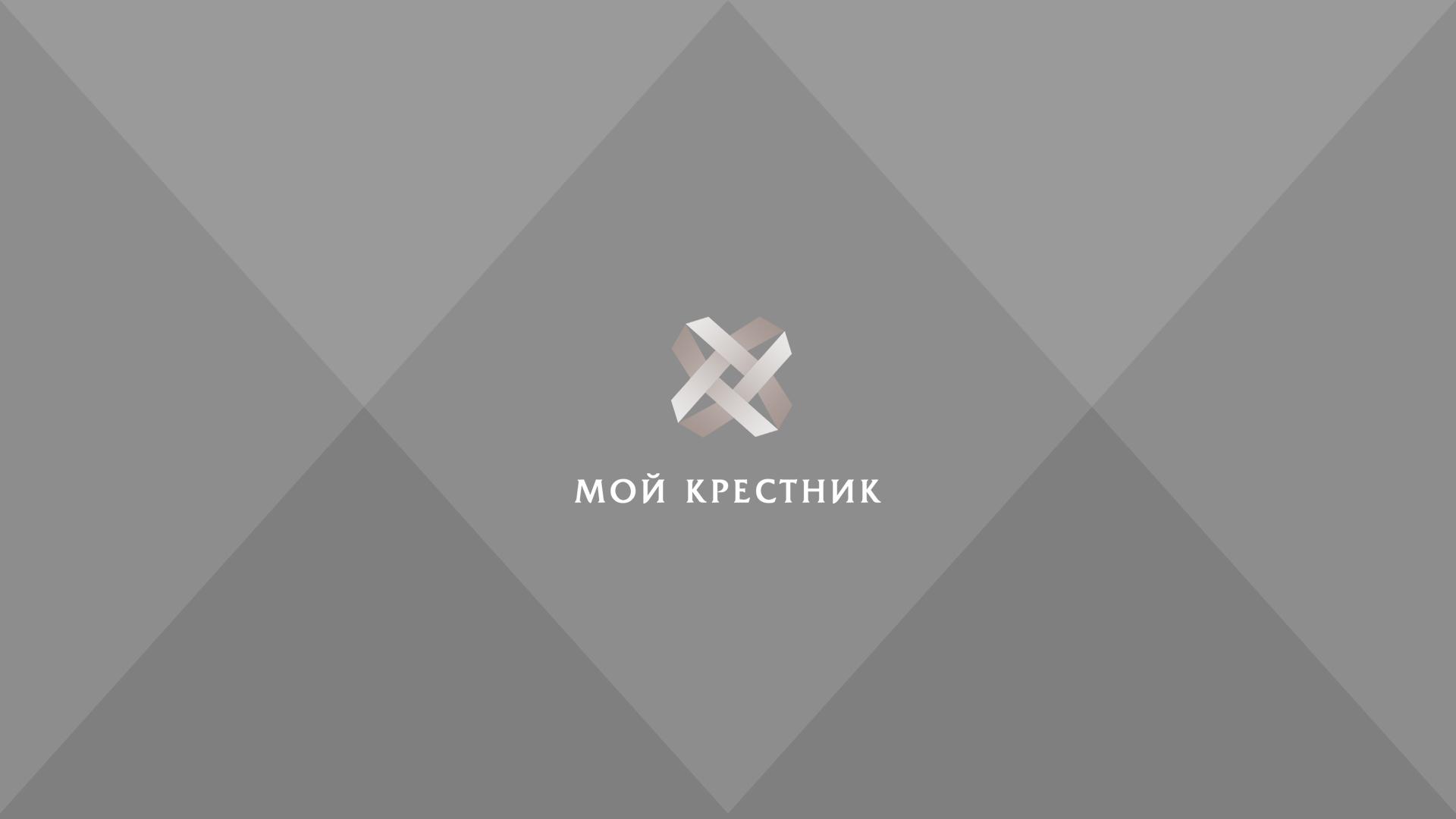 Логотип для крестильной одежды(детской). фото f_2015d56a564ec2e9.jpg