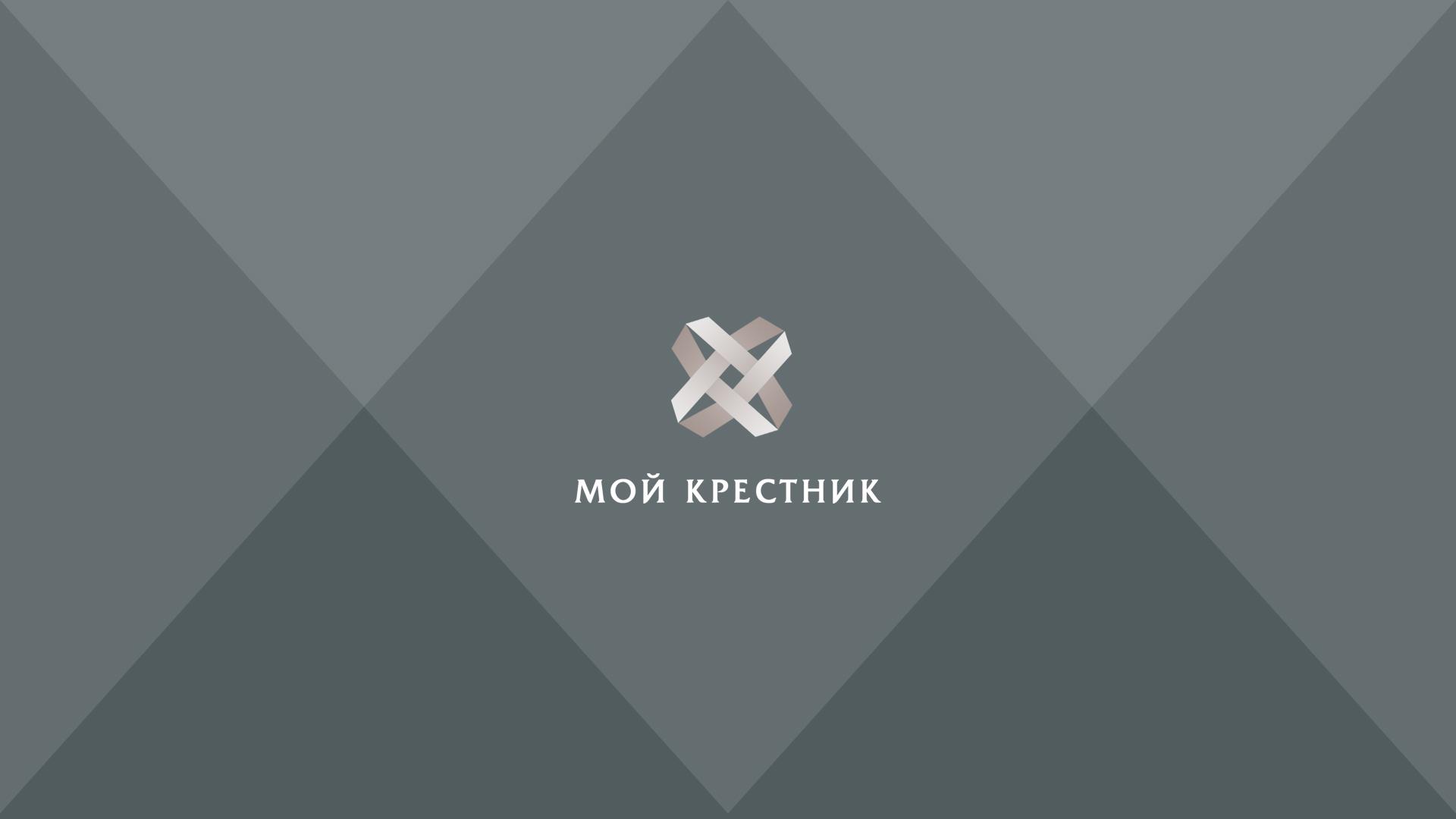 Логотип для крестильной одежды(детской). фото f_3155d56a56726651.jpg