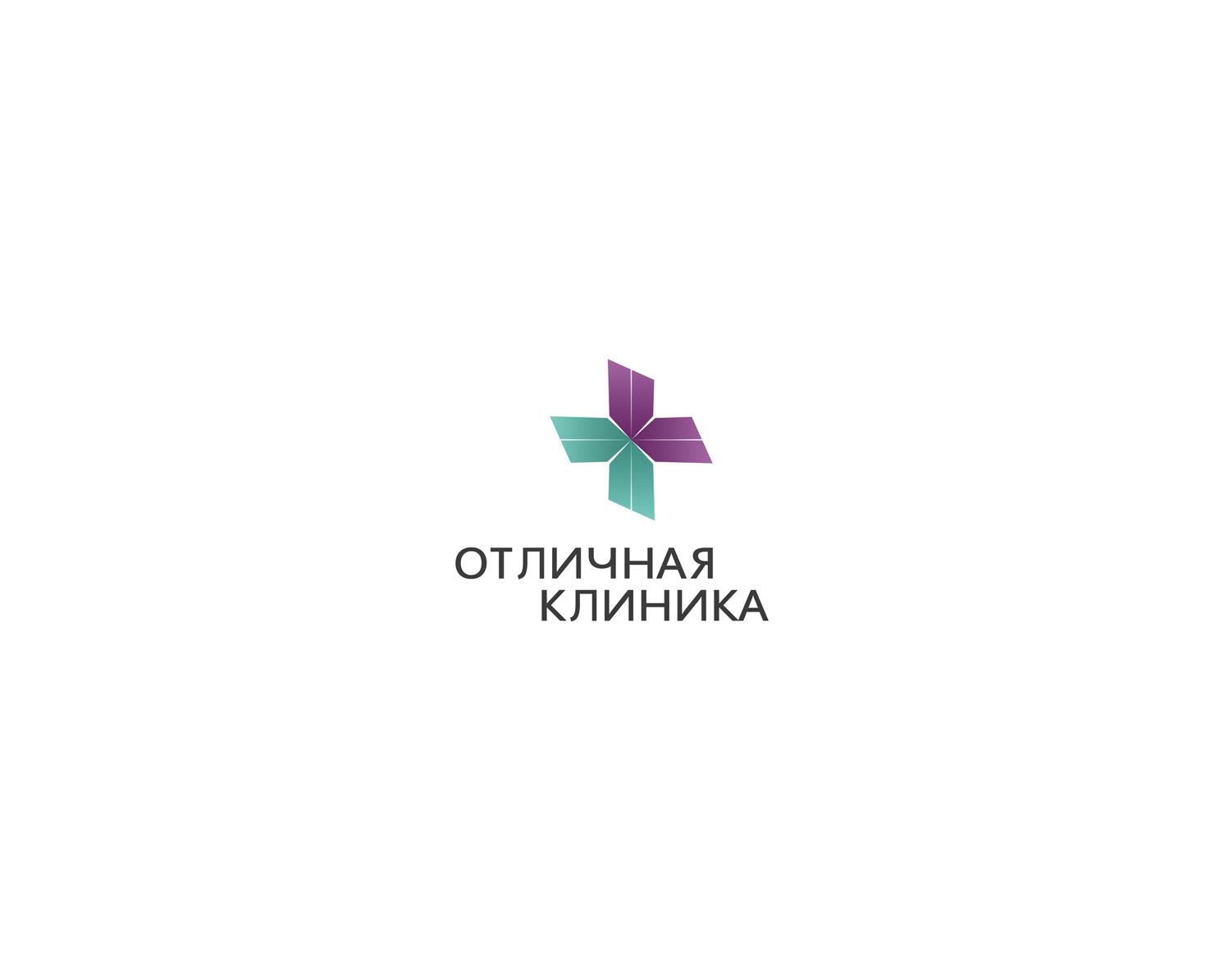 Логотип и фирменный стиль частной клиники фото f_4365c93ad11c5aaf.jpg