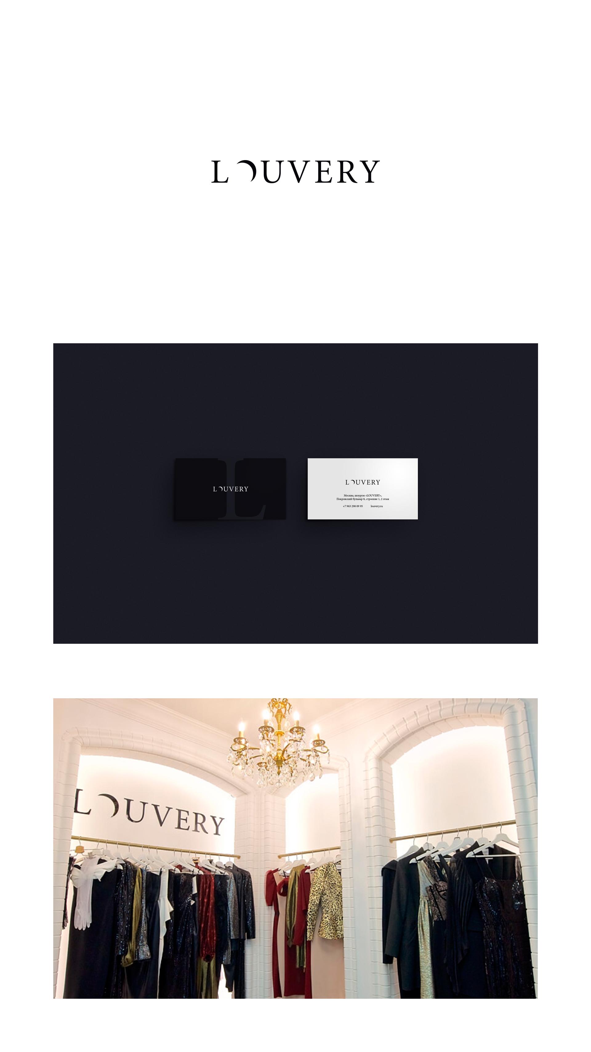 LOUVERY - бренд одежды для женщин