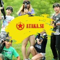Ataka - лазертаг-клуб