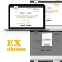 ExObmen - сервис обмена валют