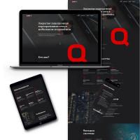 Qrity - безопасная сотовая связь