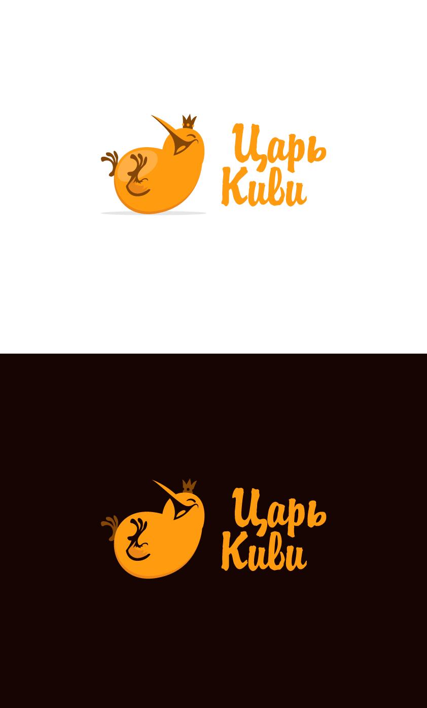 """Доработать дизайн логотипа кафе-кондитерской """"Царь-Киви"""" фото f_9295a0812e70a180.jpg"""