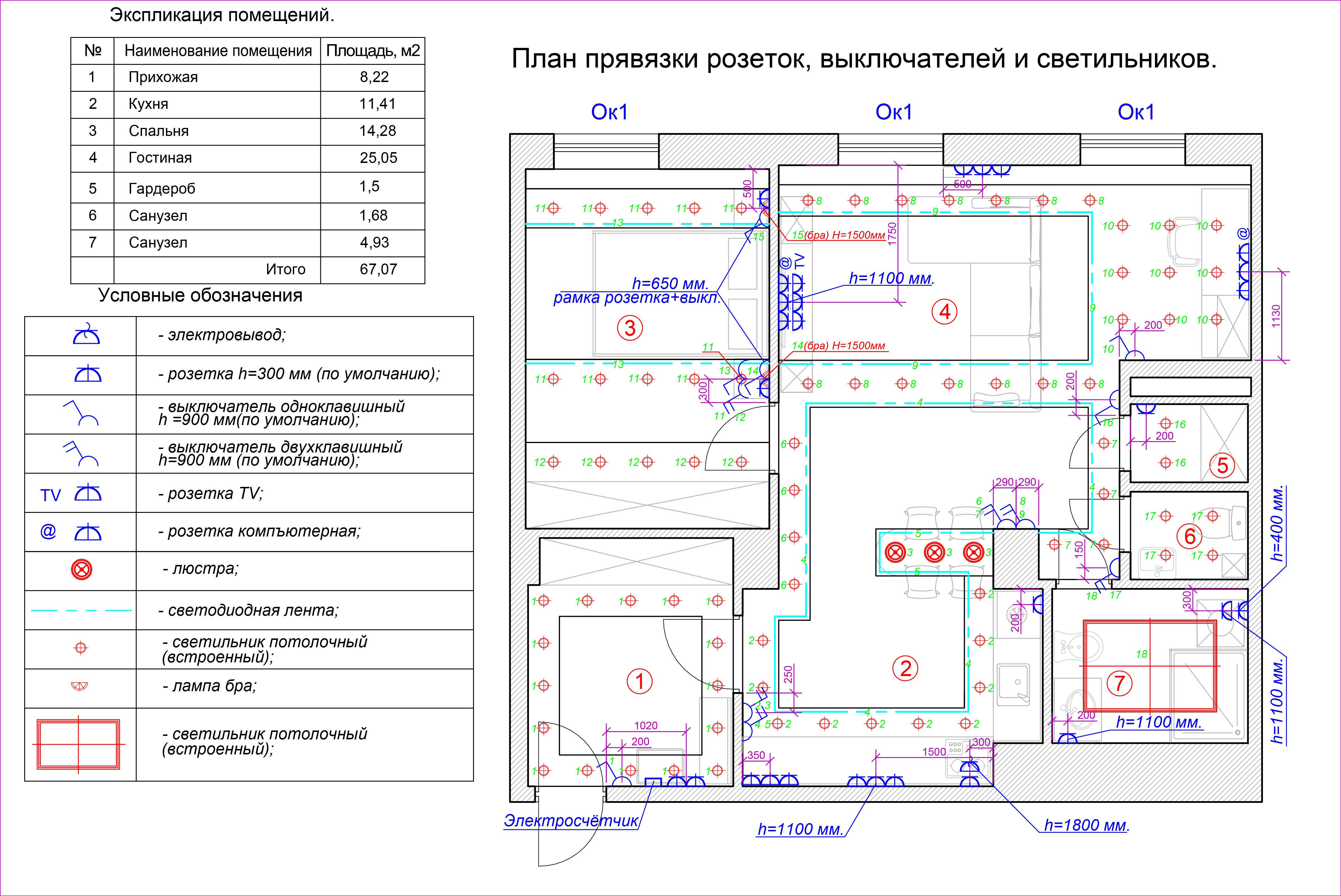 Интерьер квартиры_чертежи 2