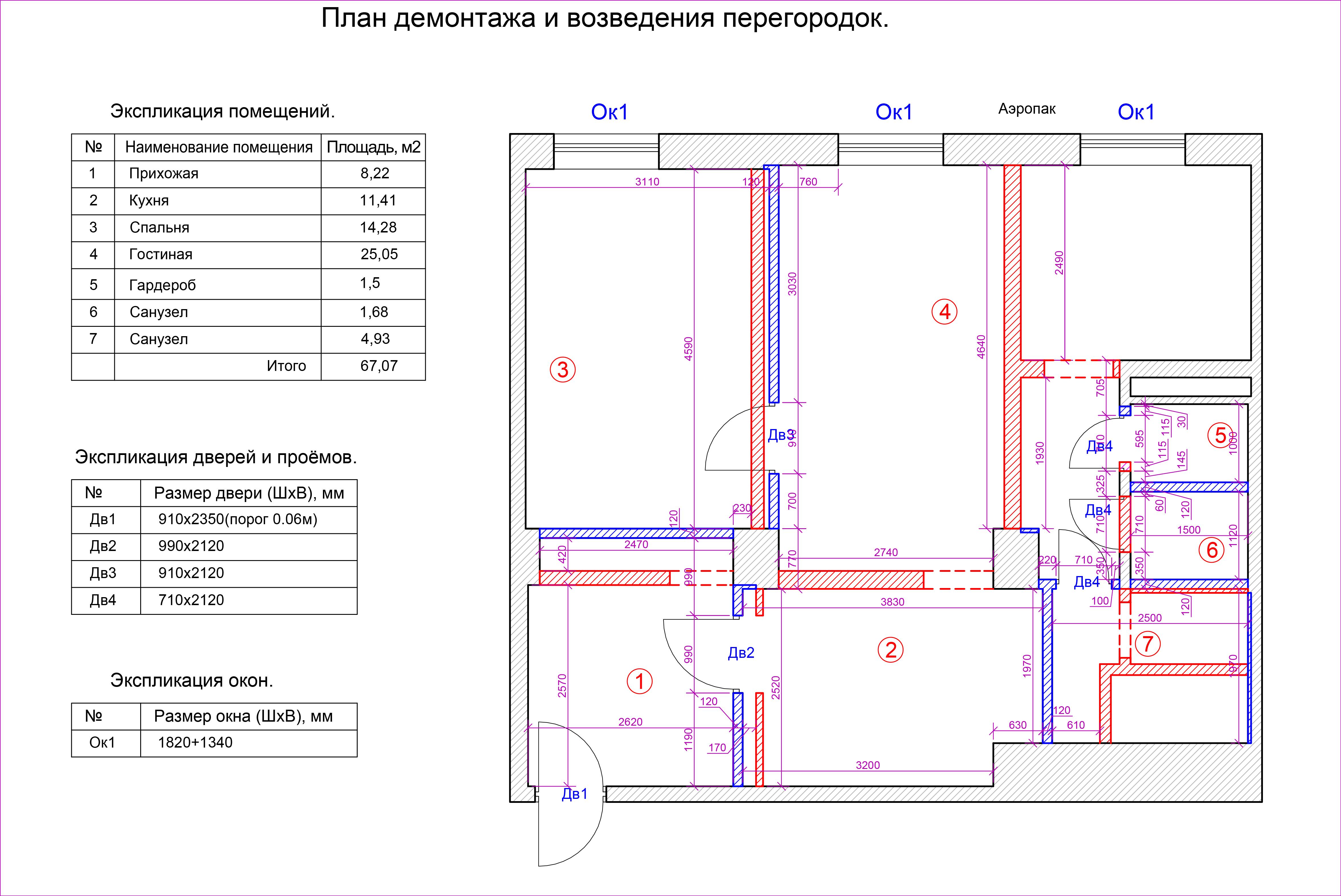 Интерьер квартиры_чертежи
